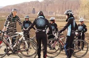 afgan1