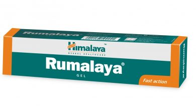 Rumalaya Gel_NEW box